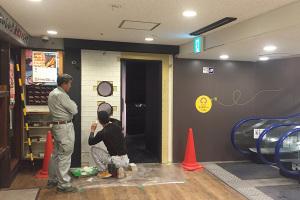 【進行中】タイル貼り・家具確認_金山ほしあかりプロジェクトイメージ