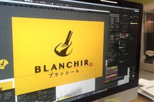 【進行中】ロゴマーク&空間デザイン確認会議_ブランシールプロジェクトイメージ