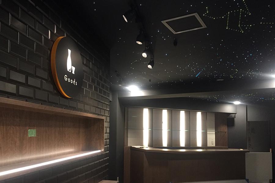 【進行中】照明点灯確認_金山ほしあかりプロジェクトメインイメージ