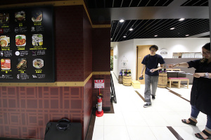 【スタート】金山の飲食店街カナヤマギンザ2期工事、現場調査_vol.01イメージ