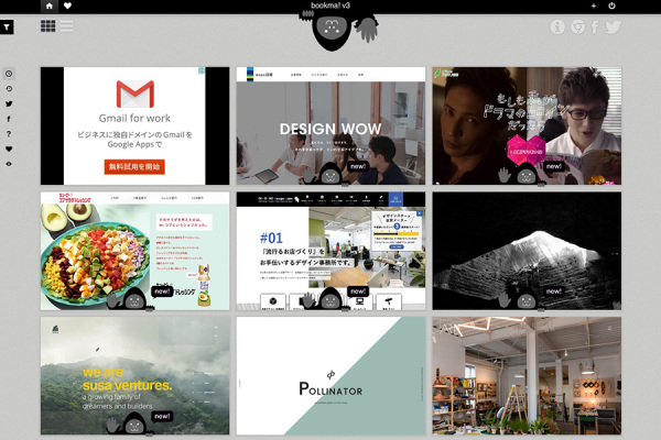 メディア掲載!WEBデザイン参考サイト、bookma!v3イメージ