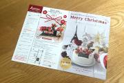 【完了】チラシ完成しました!_パティスリーしあわせのえきクリスマスプロジェクト