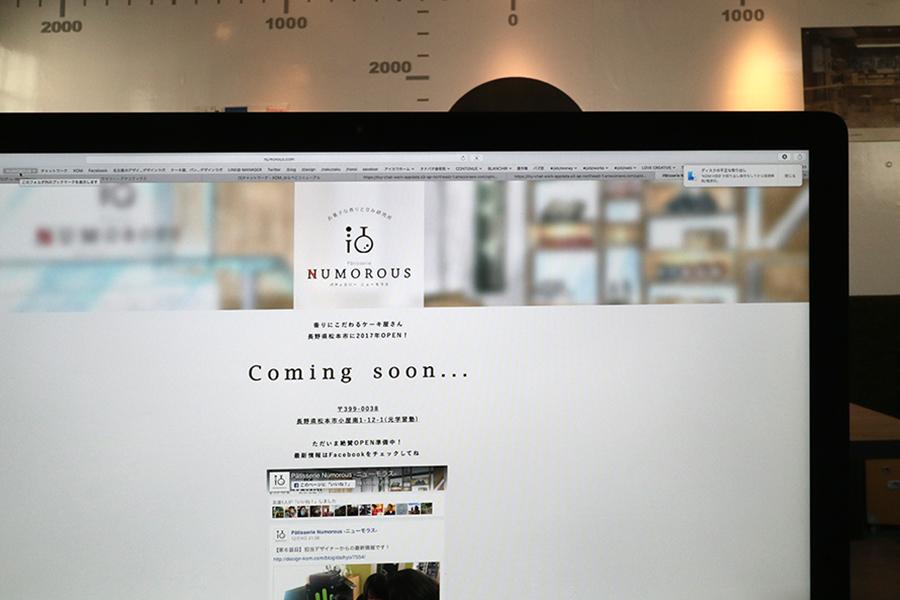 NUMOROUSのホームページ