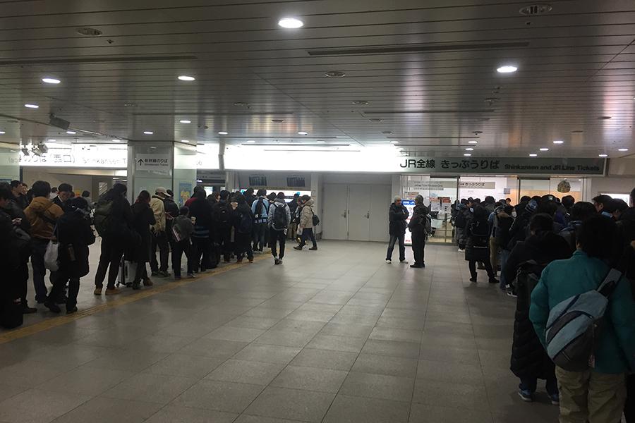 新幹線の混雑