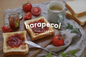 ケーキ屋、パン屋をデザインで流行るお店になるお手伝いharapeco!イメージ