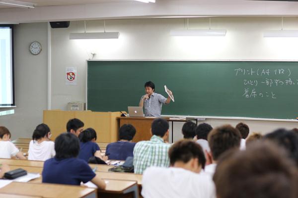 昨日は大学の講義に登壇させていただきました!