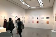 【日曜ユル書き】その40_名古屋市立大学の卒業制作展に行ってきました!