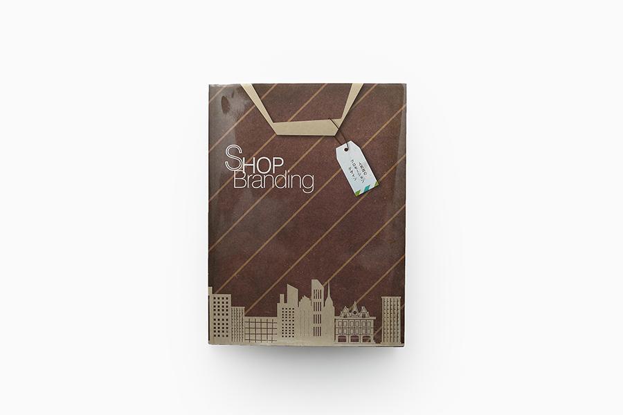 メディア掲載!Shop Brandingメインイメージ