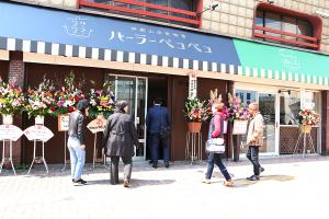 東別院伊勢山に洋食店とテイクアウトお弁当屋ついにオープン!_愛知畜産プロジェクトvol.14イメージ
