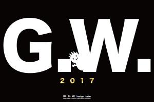 KOMさんのゴールデンウィーク2017イメージ