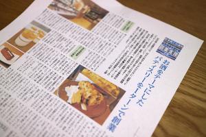 バーの街、松本の夜 〜NUMOROUSさんと飲みました!イメージ