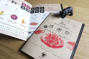 毎日お得!3周年祭告知!_名駅 焼肉白金プロジェクトイメージ