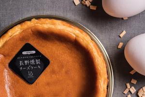くんチーが2位獲得!〜NUMOROUSの長野燻製チーズケーキ_NUMOROUSプロジェクトイメージ