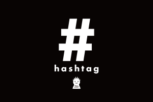 ハッシュタグ、どんどん増えてます〜進化する自社ホームページイメージ