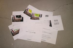 ロゴマークのプレゼンでした!_西村ボディメイキングスタジオプロジェクトvol.01イメージ