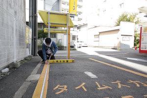 実際の駐車場スペースを測ってみました!イメージ
