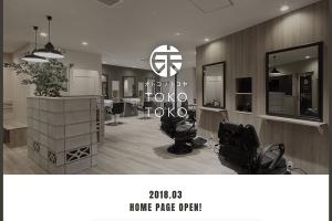 イケてるカットサロンのwebプロジェクト_TOKOTOKOプロジェクトイメージ