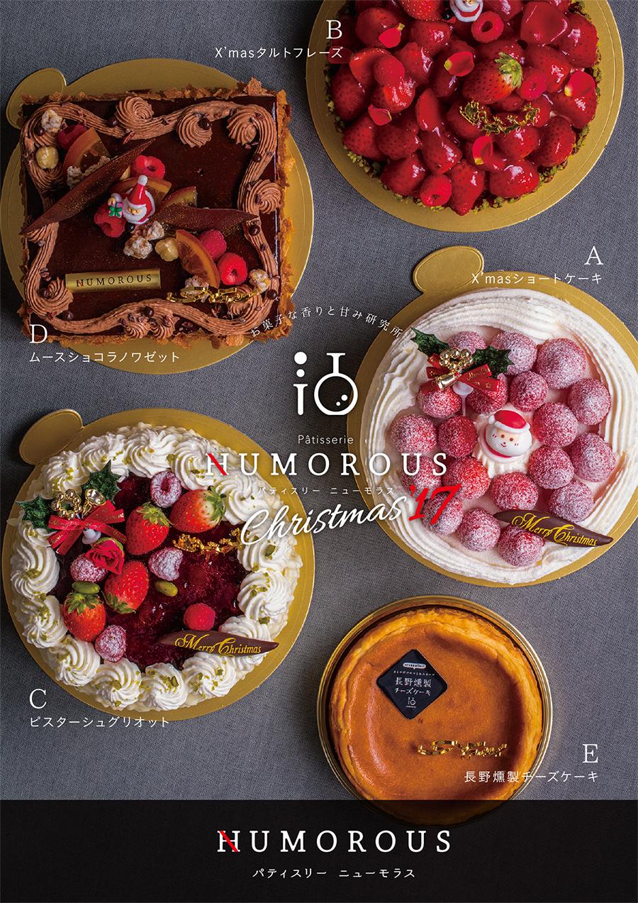 ケーキのおしゃれ写真