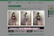 ホームページ完全公開しました!_西村ボディメイキングスタジオプロジェクトvol.07