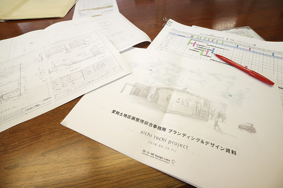 色々決まってきました!_愛知土地区画整理綜合事務所プロジェクトvol.05メインイメージ