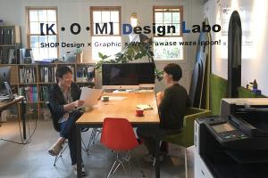 心強い建築系ブレーンさん_愛知土地区画整理綜合事務所プロジェクトイメージ