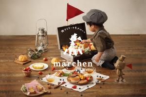 いよいよ着工!9月にリニューアルオープンです!_marchenプロジェクトイメージ