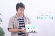 スマートフィット100が、ブランディング事例コンテスト優秀賞をいただきました!