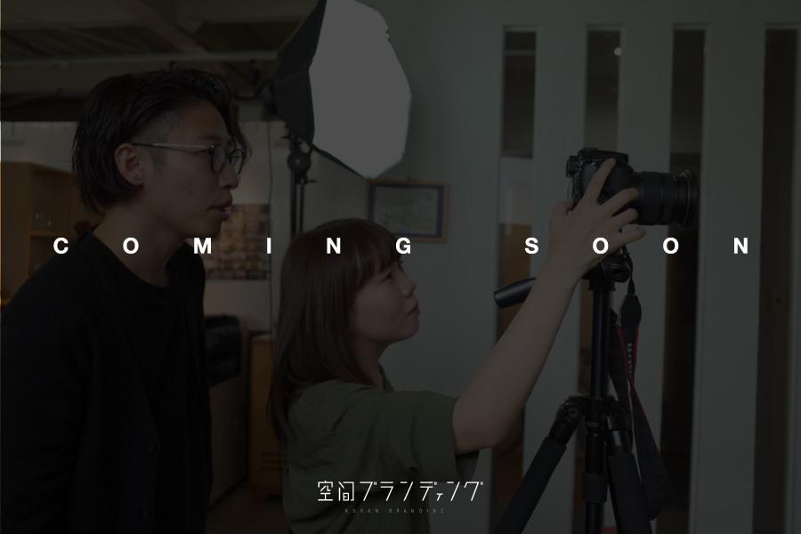新しいプロジェクト!?メインイメージ