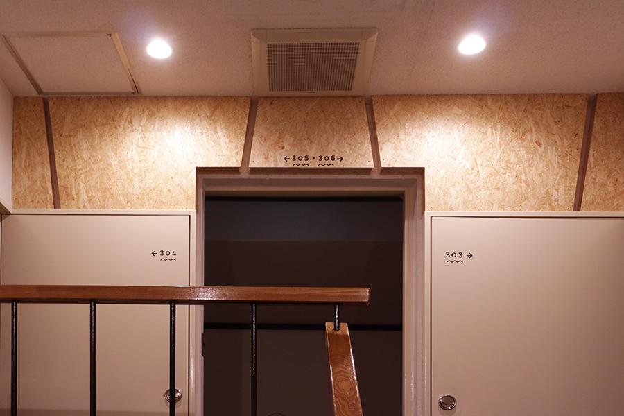 長野県でデザイン