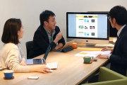 WEBデザインの方向性プレゼン_伴洋太郎税理士事務所プロジェクト