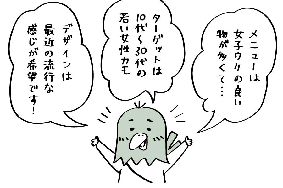 第4話前編公開!!メインイメージ