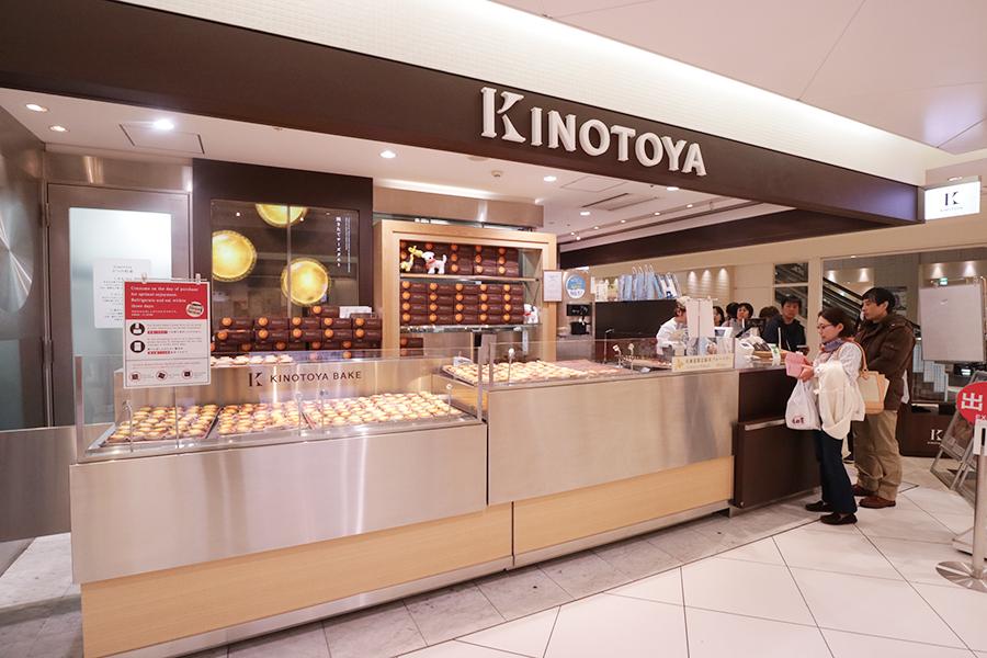 ブランディング事例KINOTOYA BAKEEPONMOVING.DESIGN@GMAIL.COM