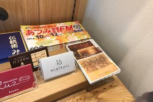 コムデザインラボ長野県制覇の旅〜1日コンプリートイメージ