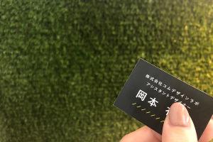 KOMスタッフ_名札を支給される!?イメージ
