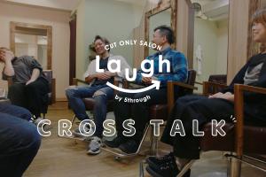 スタッフクロストークページ公開!_Laughプロジェクトイメージ