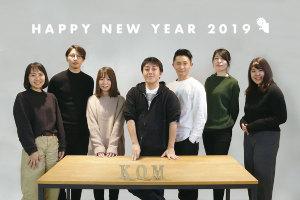 """2019年あけましておめでとう!今年からは""""奥行き""""をデザインするイメージ"""