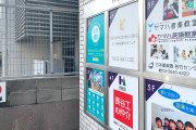 定例の打ち合わせの東京出張_スマートフィット100(スマ100)プロジェクトvol.27