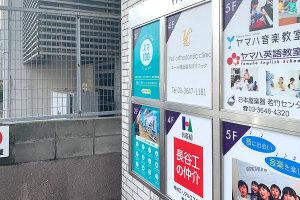 定例の打ち合わせの東京出張_スマートフィット100(スマ100)プロジェクトイメージ
