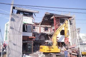 がっつり解体中、新たにwebがスタート?!_愛知土地区画整理綜合事務所プロジェクトイメージ