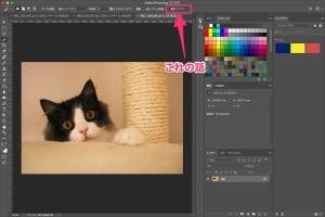 Photoshopの・・・イメージ
