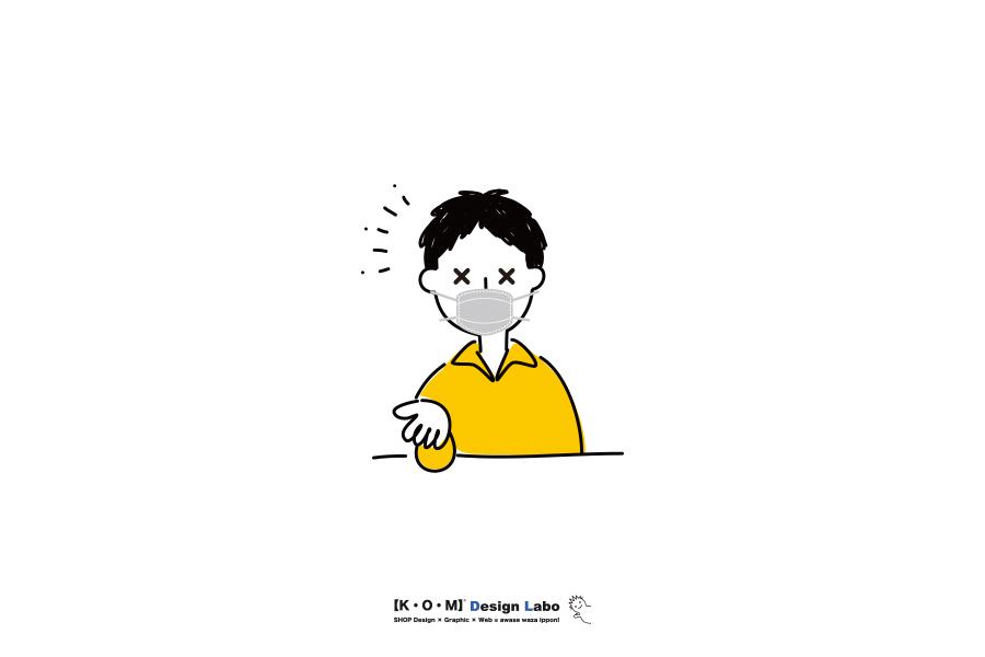 花粉症タカギ