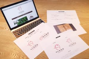 スカイプにてV.I.会議_中川果樹園プロジェクトイメージ
