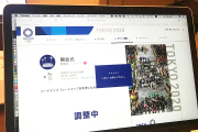 【日曜ユル書き】その102_五輪!
