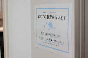 【日曜ユル書き】その103_私たちはお店の貼り紙、プロ目線で見てますよ!イメージ