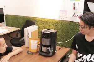新しいコーヒーメーカー。実は・・・・イメージ