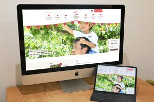 ホームページリニューアル公開!_中川果樹園プロジェクトイメージ