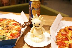 食べれるコムくんとみんなでピザパーティイメージ