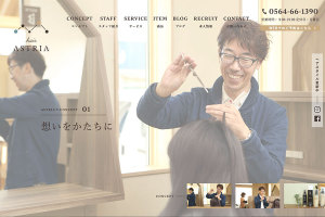 HP公開しました_HAIR ASTRIAプロジェクトvol.21イメージ