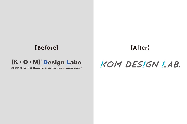 ロゴマークのリニューアル