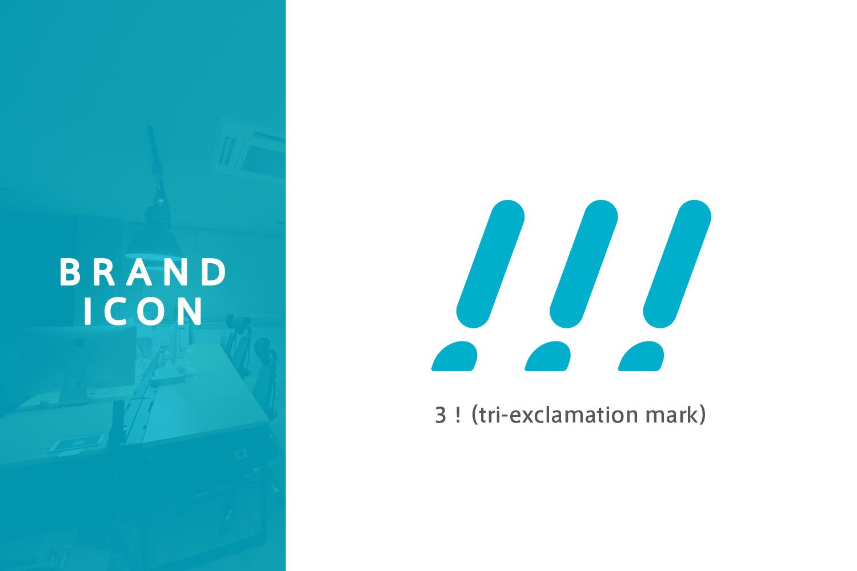 ブランディングシンボルの作り方